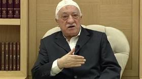 FETÖ elebaşı Gülen'in 38 yıl önceki 15 Temmuz hain darbe girişimini birebir anlatan konuşması dinletildi