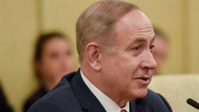 İsrail Türkiye hakkındaki skandal açıklamayı sildi