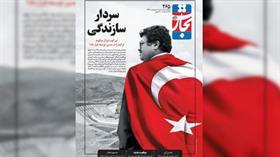 """İran ekonomi dergisi Turgut Özal'ı """"Kalkınma komutanı"""" başlığıyla kapağa taşıdı"""