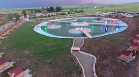 Türkiye'nin ilk 'Millet Bahçesi' Sivas'ta açılıyor