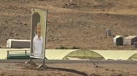 Sincar'da PKK üsleri böyle görüntülendi
