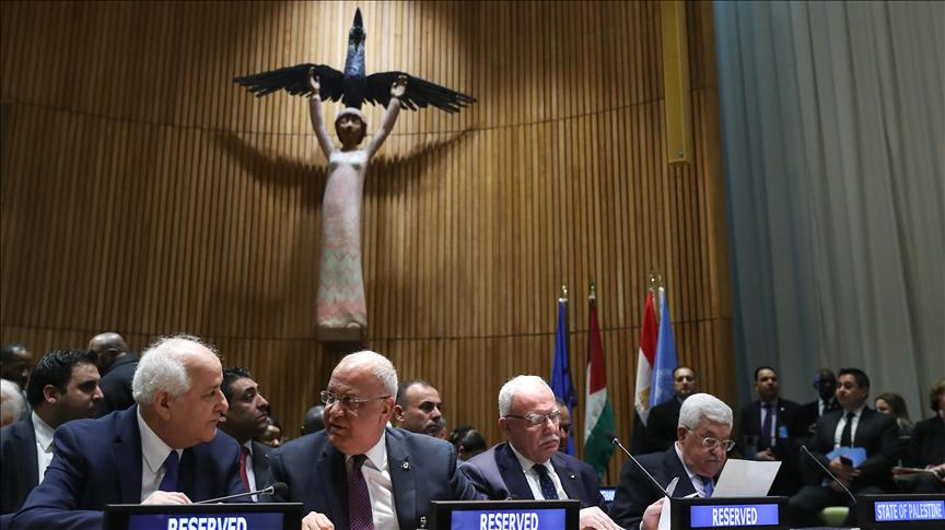 İİT'den G77+Çin Grubu başkanlığını devralan Filistin'e tebrik