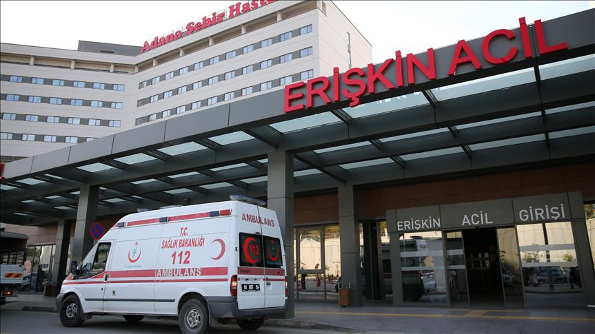 Adana Şehir Hastanesine 'dijital sertifika'