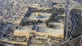 Yüzyılın Anlaşması'nın detayları belli oldu: Filistin-İsrail arasında bir toprak takasının olabileceği ifade edildi