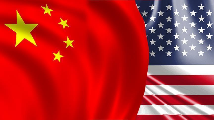 Çin'den ABD'nin 'çip tasarısına' tepki