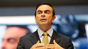 Nissan'ın eski CEO'su Ghosn'un kefalet talebi yine reddedildi