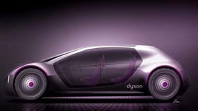 Süpürge üreticisinin otomobilinin detayları belli olmaya başladı