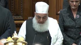 Yeni Zelanda Meclisi'nde şehitler için Kuran-ı Kerim okundu