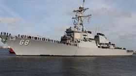Amfibi sınıfı gemilerin modernizasyonu için 213 milyon dolarlık sözleşme