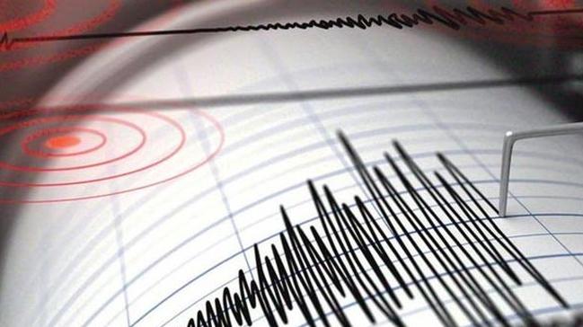Denizli'de 4,2 büyüklüğünde deprem meydana geldi