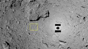 Japonya, asteroiti patlatıp yüzeyinde bir krater açacak