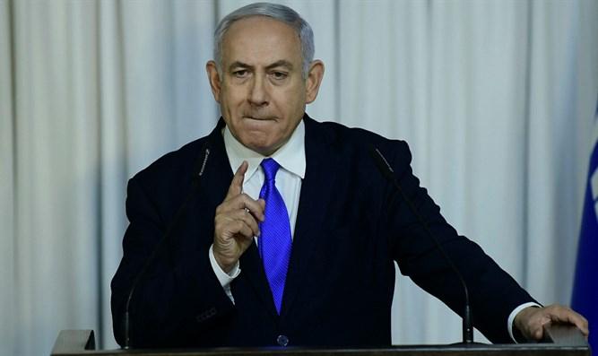İsrail, 26 ülkeye BM'de aleyhine oy kullanılmaması çağrısında bulundu
