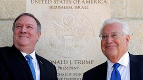 Pompeo: İsrail'in ABD'den daha iyi dostu yoktur