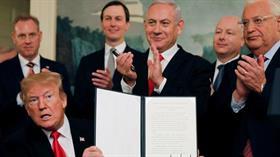 Lübnan Cumhurbaşkanı Avn'dan Golan tepkisi: Hakkı yoktur