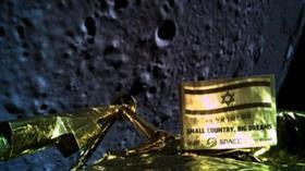 İsrail'in uzay aracı hatalı bir yazılım yüzünden Ay'a çakıldı