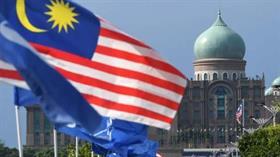 Malezya'da devlet fonundan muhalefet partisine rüşvet verildiği iddiası
