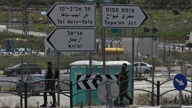 Terör devleti İsrail'in Filistin'deki terörü devam ediyor... Filistinliyi şehit ettiler
