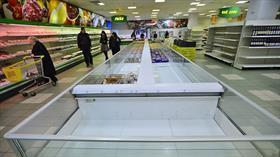 Ukrayna'da ekonomik kriz Zelenskiy'in yolunu açtı