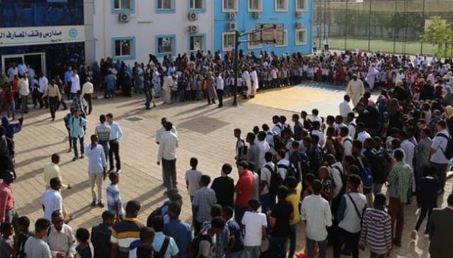 Sudan'da Hristiyan okullarında hafta sonu tatili cumartesiden pazara alındı