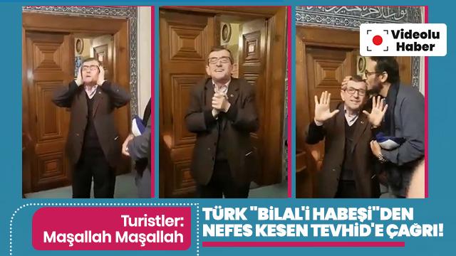 Bursa Yeşil Camii'nin müezzininden nefes kesen ezan