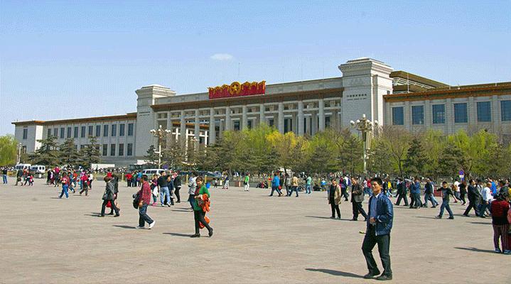 Çin Ulusal Müzesi