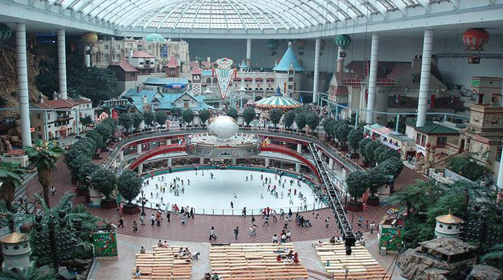 Lotte World, Seul
