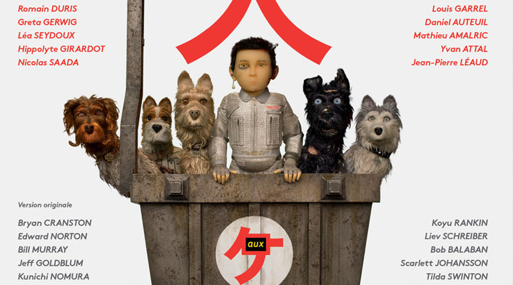 Köpek Adası (Isle of Dogs)  Günün birinde Megasaki City'deki bütün köpeklerin şehirden uzaklaştırılmasına karar verilir. Bütün köpekler, evcil ya da değil, devasa çöp döküm alanına sürülür. Bu köpeklerin içinde 12 yaşındaki Atari Kobayashi'nin koruma köpeği Spots da vardır. Minyatür uçağına atlayan Atari, tek başına nehrin karşı tarafına geçer ve köpeğini aramaya koyulur. Orada, yeni arkadaş olmuş melez köpek sürüsünün de yardımıyla epik bir yolculuğa çıkar. Atari'nin köpeğini arayış yolculuğu, bölgenin kaderini ve geleceğini değiştirecektir...  'Köpek Adası' filminin yönetmenliğini Wes Anderson yapıyor.  Filmin oyuncu kadrosunda Bryan Cranston, Koyu Rankin, Edward Norton, Liev Schreiber ve Bill Murray gibi isimler rol alıyor.  Köpek Adası (Isle of Dogs) filmi 20 Nisan'da sinema salonlarındaki yerini alacak.
